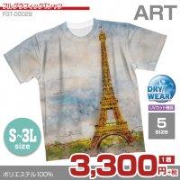 Art【フルグラフィックTシャツ】 カジュアル フルカラー ドライ素材 格安