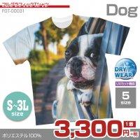 犬T【フルグラフィックTシャツ】 カジュアル フルカラー ドライ素材 格安