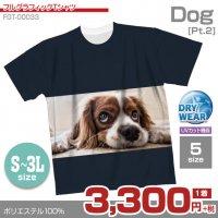 犬T[Pt.2]【フルグラフィックTシャツ】 カジュアル フルカラー ドライ素材 格安