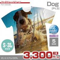 犬T[Pt.3]【フルグラフィックTシャツ】 カジュアル フルカラー ドライ素材 格安