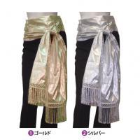 フリンジスカーフ帯