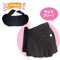 鳴子ポケット付ラップ式メロースカート