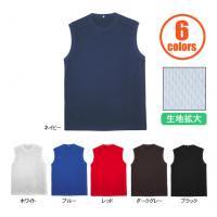 MARK'S スリーブレススクールTシャツ