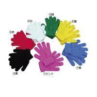 カラー手袋 アクリル のびのび