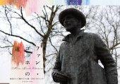 【500部限定】テラウチマサト2021年カレンダー 「ファン・ゴッホの道 −勇気をもって踏み出す言葉−」