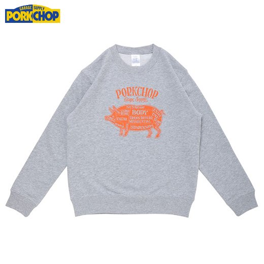 PC-164 Pork Front Sweat for kids P-20<img class='new_mark_img2' src='https://img.shop-pro.jp/img/new/icons7.gif' style='border:none;display:inline;margin:0px;padding:0px;width:auto;' />