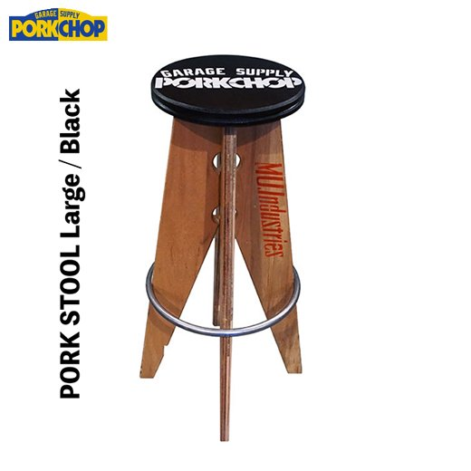 PORKCHOP Pork Stool Large<img class='new_mark_img2' src='https://img.shop-pro.jp/img/new/icons7.gif' style='border:none;display:inline;margin:0px;padding:0px;width:auto;' />