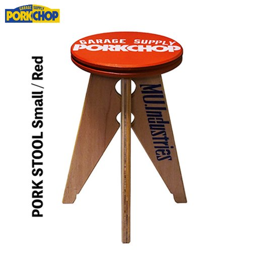 PORKCHOP Pork Stool Small<img class='new_mark_img2' src='//img.shop-pro.jp/img/new/icons7.gif' style='border:none;display:inline;margin:0px;padding:0px;width:auto;' />