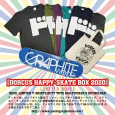 新春DORCUS SKATE HAPPY-BOX 2020