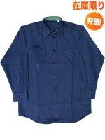 消防作業服(防災服) アラミド難燃消防服 冬用サージ グリーン 上衣