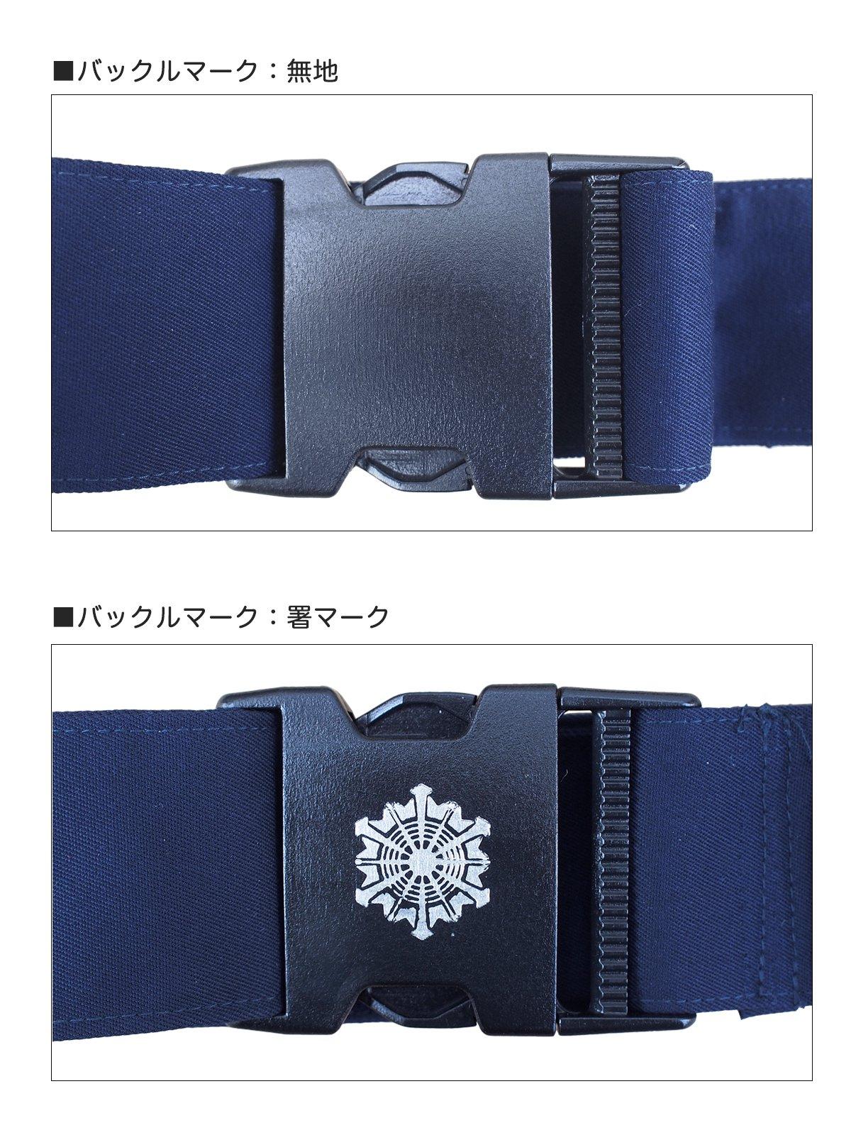 消防団防寒コート【画像4】
