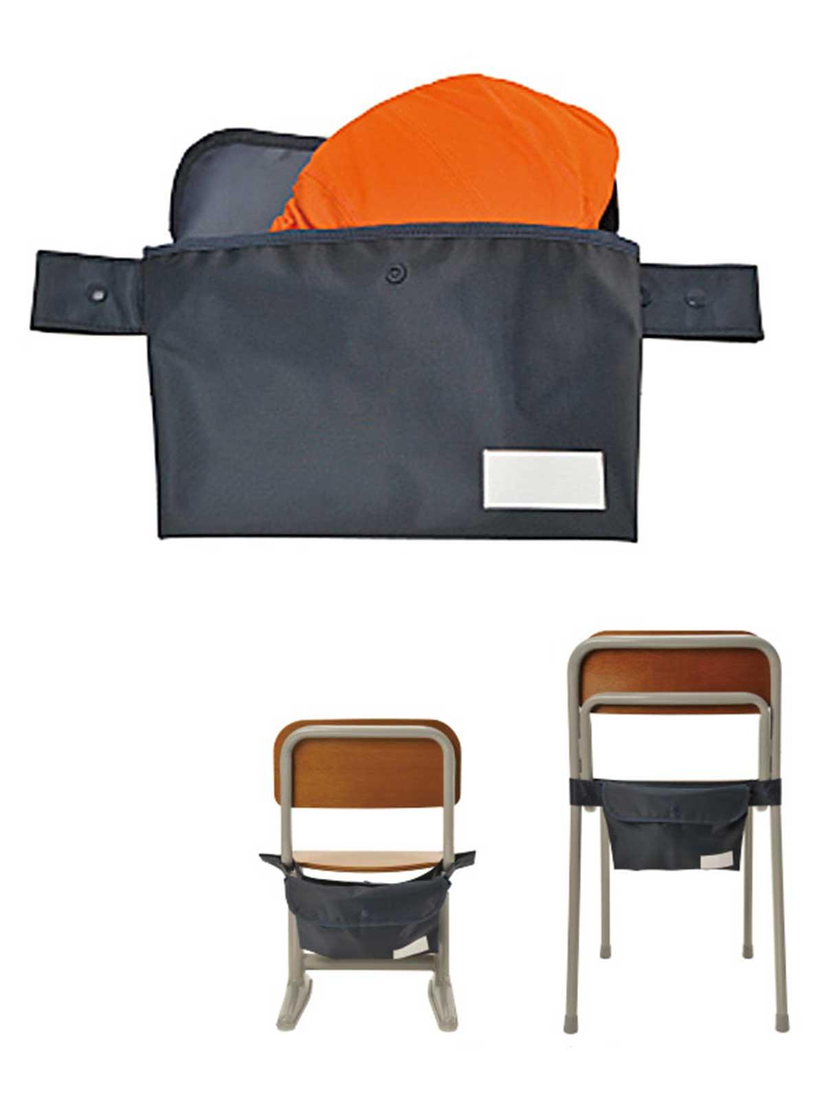 イザノキャップ IZANO CAP 椅子用ポーチ