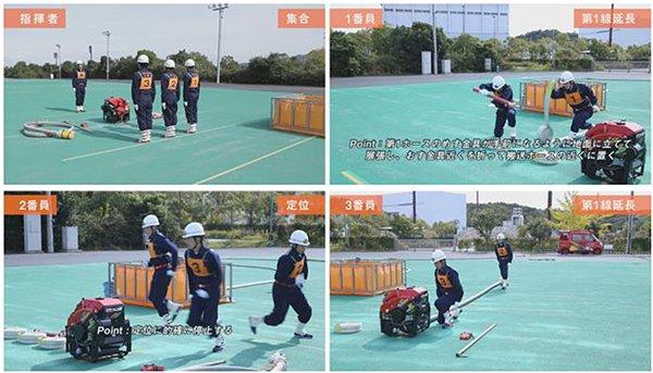 【DVD】レベルアップ消防操法 小型ポンプ編【画像3】