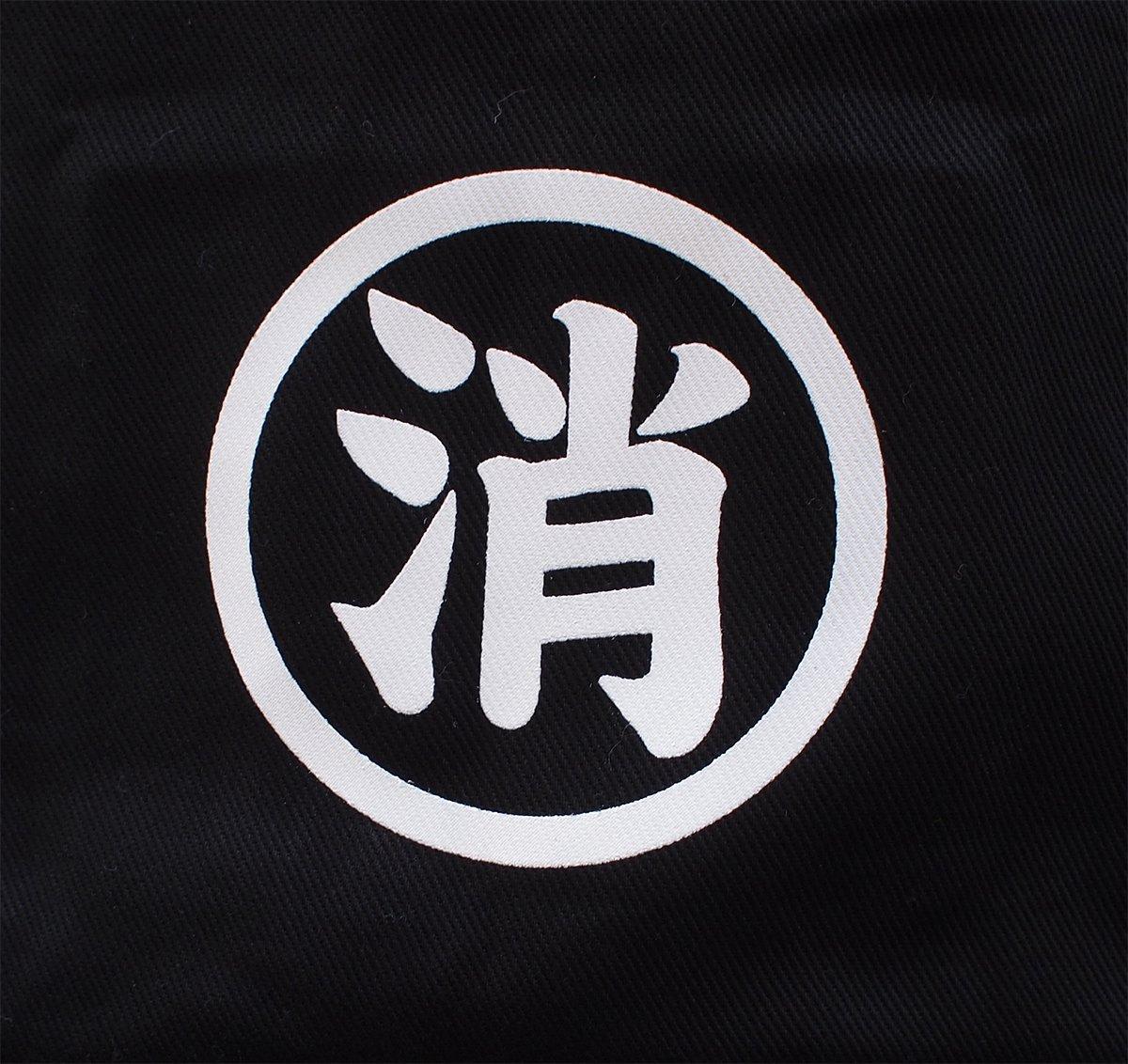カツラギ腹掛け【画像4】