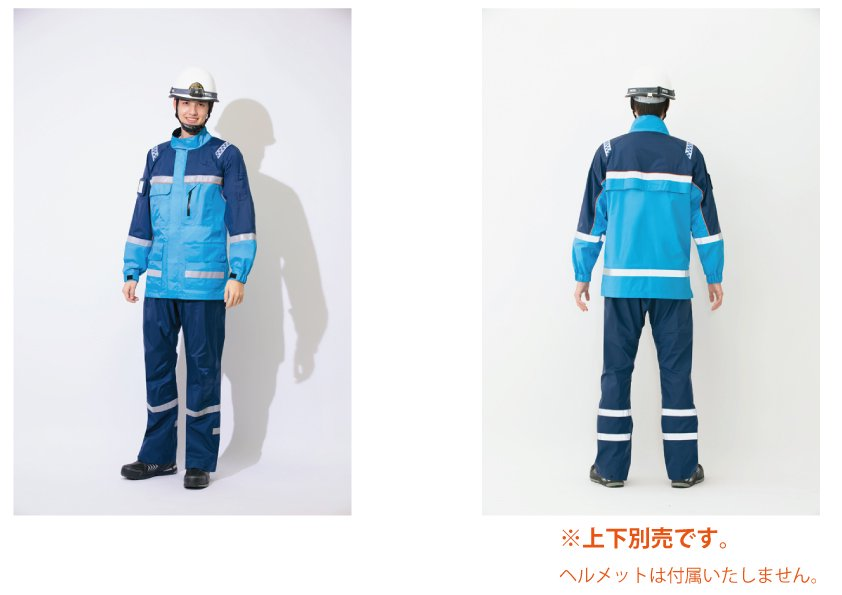 ディアプレックス感染防止衣ジャケット【画像3】