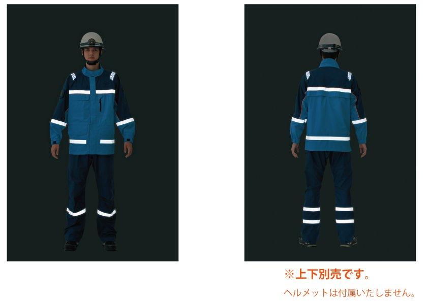 ディアプレックス感染防止衣ジャケット【画像4】