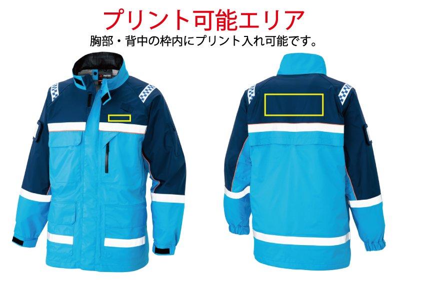 ディアプレックス感染防止衣ジャケット【画像7】