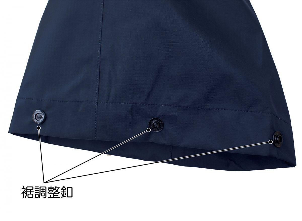 ディアプレックス感染防止衣ズボン【画像6】