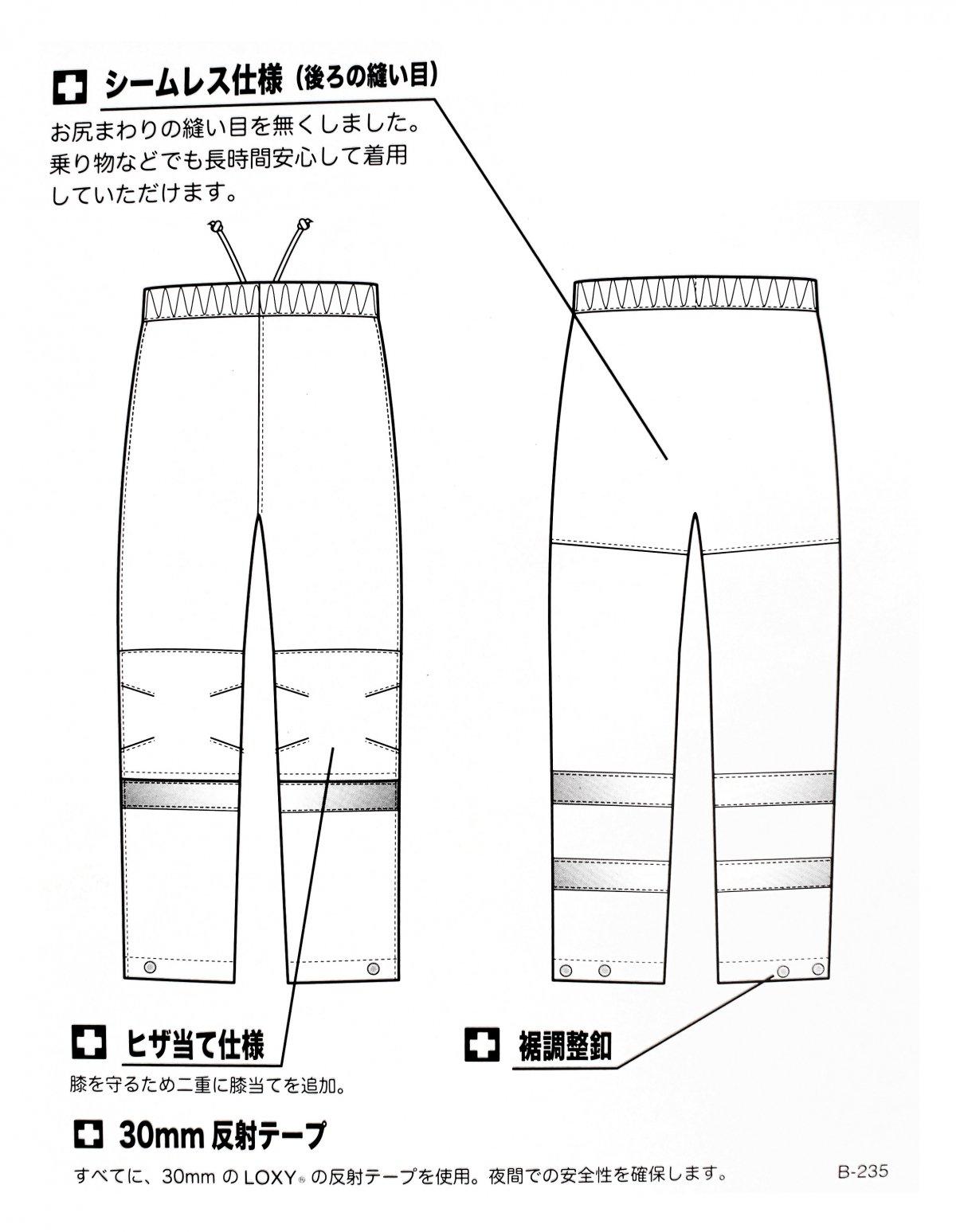 ディアプレックス感染防止衣ズボン【画像9】
