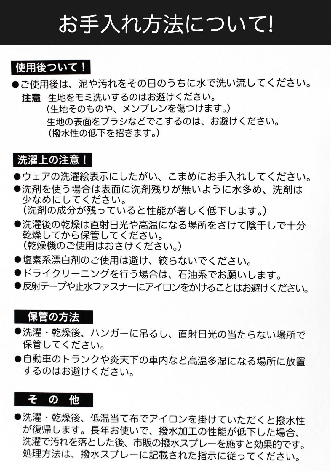 ディアプレックス感染防止衣ズボン【画像10】