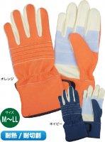 防火・作業用手袋 ケブラー手袋KC-30