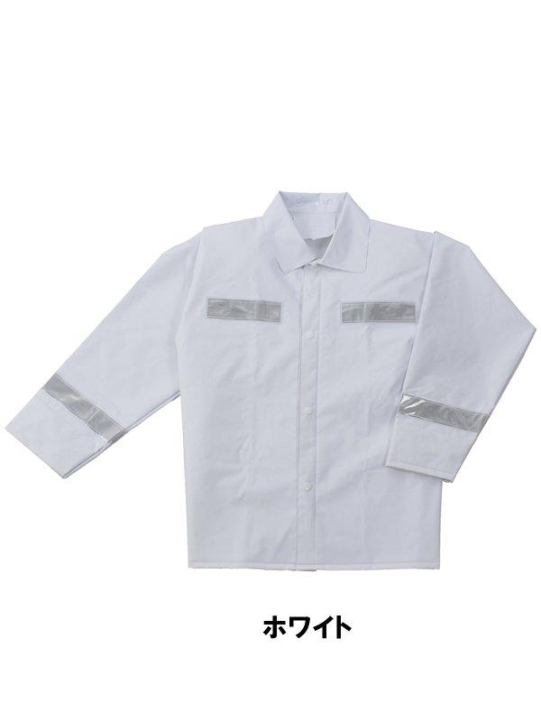 糸入りリフレクト反射テープ付レインウェア(雨衣)ホワイト【画像2】