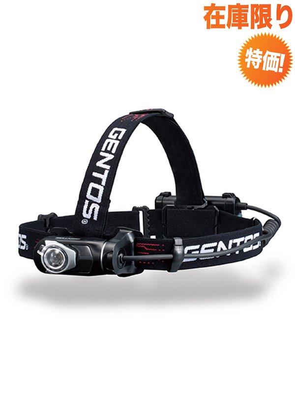 【在庫限り特価】GT-301D GENTOS ジェントスヘッドライト