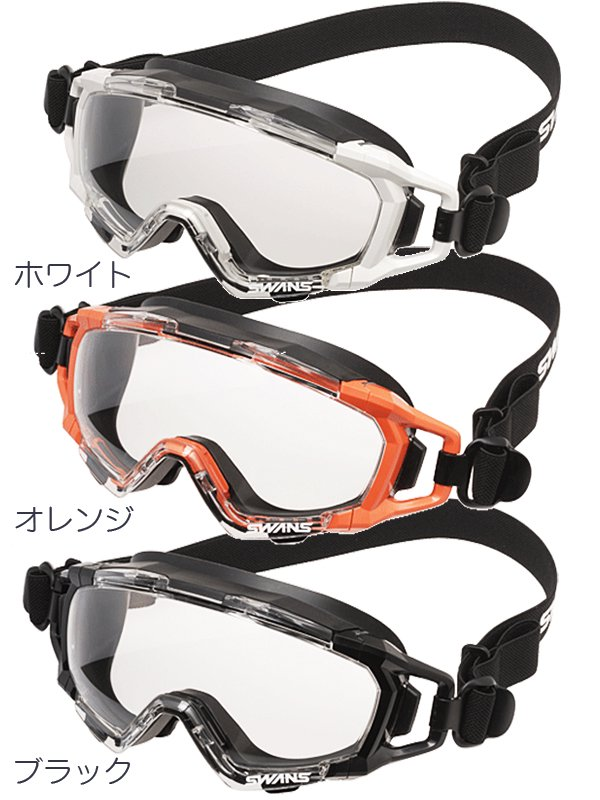 山本光学 SS-7000 消防ゴーグル【画像2】