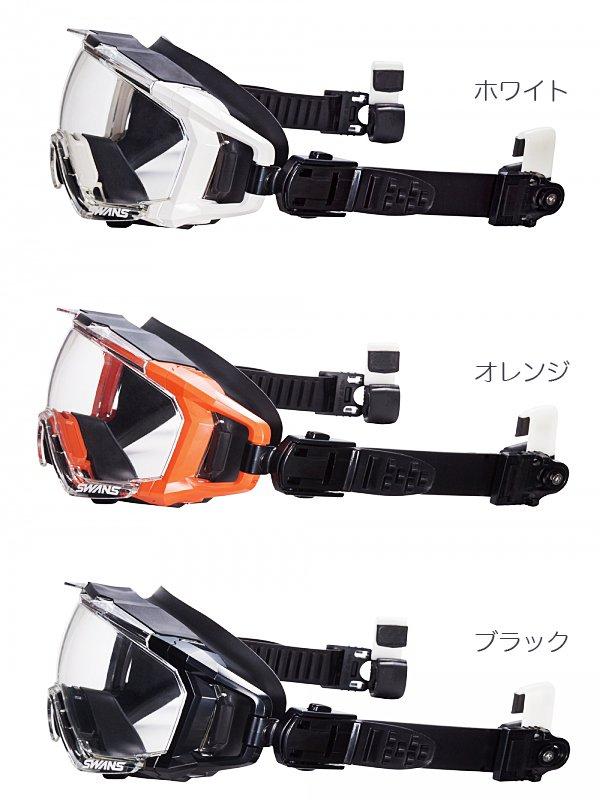 山本光学 SS-7000クイックベルト 消防ゴーグル【画像3】