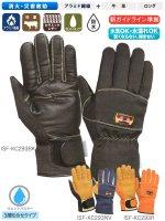在庫限りの特別価格コーナー 【在庫限り】トンボレスキュー手袋 ISF-KC293NV/ISF-KC293R