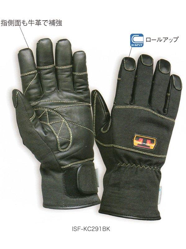 【在庫限り特価】トンボレスキュー手袋 ISF-KC291NV/ISF-KC291R【画像5】