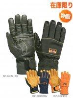 トンボレスキュー手袋 ISF-KC291NV/ISF-KC291R/ISF-KC291BK
