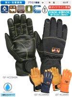 トンボレスキュー手袋 ISF-KC294NV/ISF-KC294R