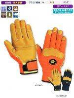 トンボレスキュー手袋 KC284NVD/KC284RD