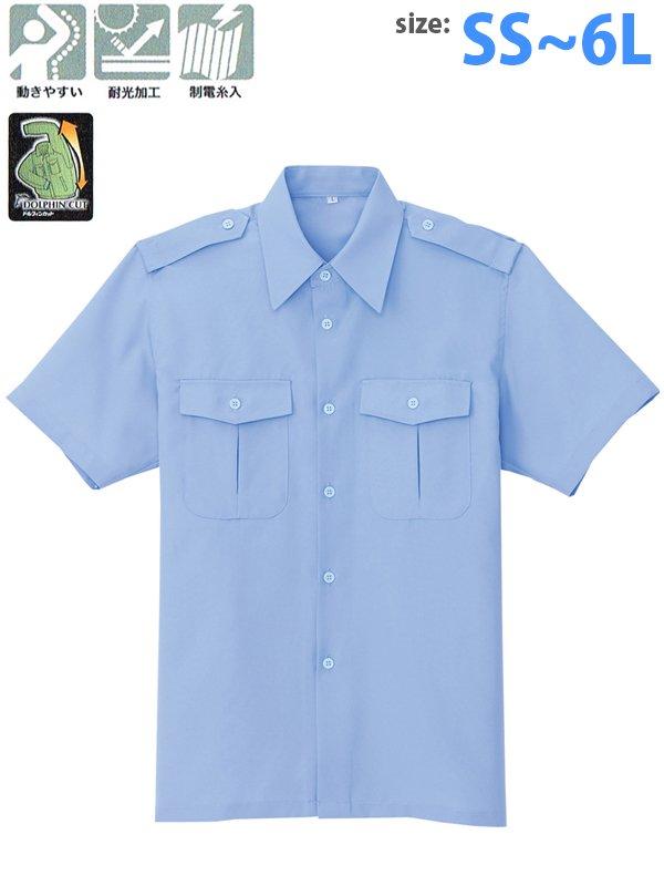 半袖シャツ サックス SS~6L