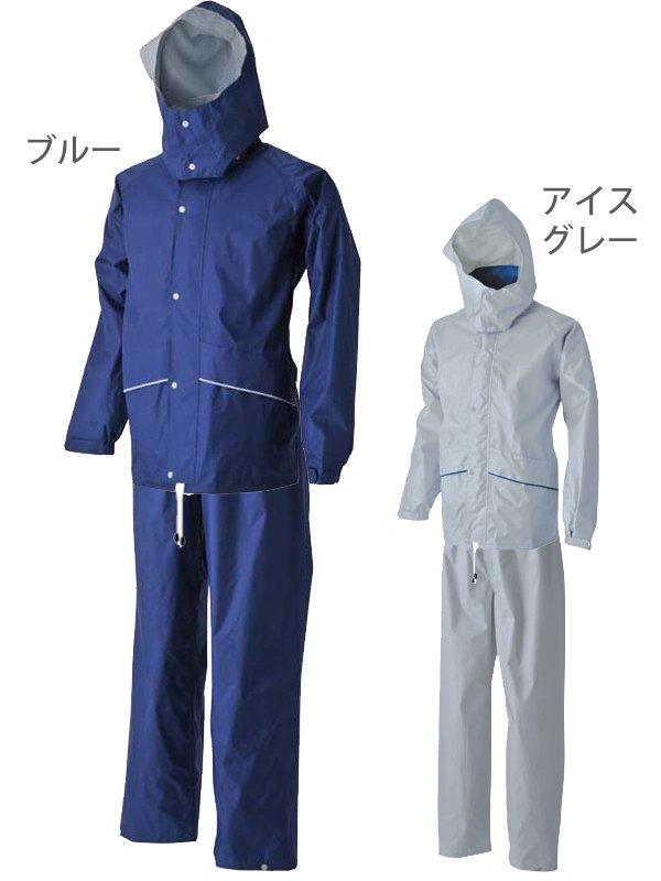 軽量・透湿レインスーツ FINE FIELD(ファインフィールド)No.400(雨衣)【画像2】