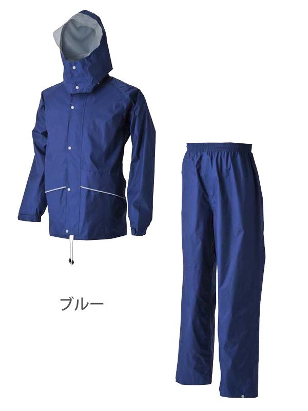 軽量・透湿レインスーツ FINE FIELD(ファインフィールド)No.400(雨衣)【画像3】