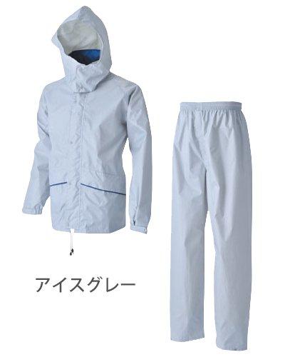 軽量・透湿レインスーツ FINE FIELD(ファインフィールド)No.400(雨衣)【画像4】