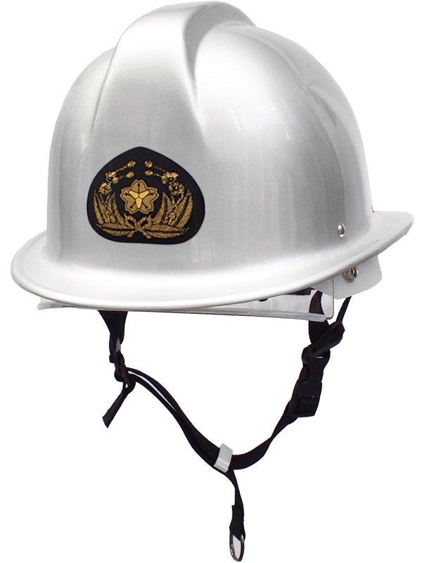 FD-2 消防団新ガイドライン シールド付きシルバーヘルメット シコロ付き スチロール入【画像3】