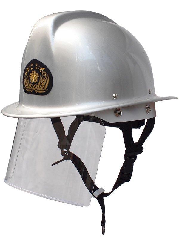 FD-2 消防団新ガイドライン シールド付きシルバーヘルメット シコロ付き スチロール入【画像4】