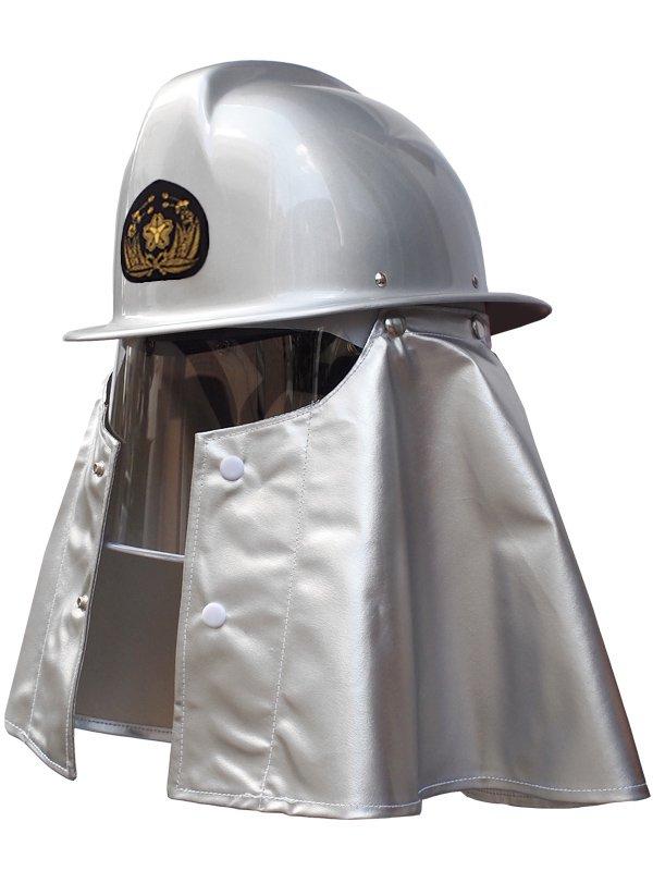 FD-2 消防団新ガイドライン シールド付きシルバーヘルメット シコロ付き スチロール入【画像5】
