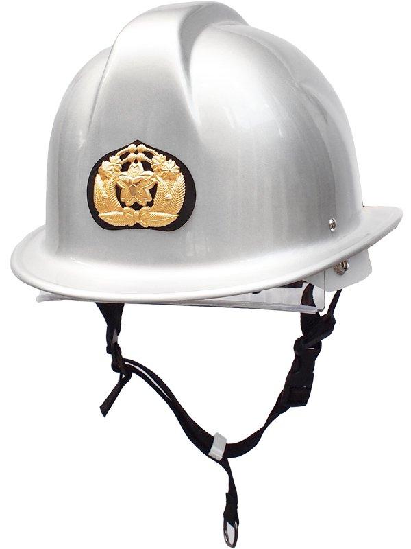 FD-2 消防団新ガイドライン シールド付きシルバーヘルメット シコロ付き スチロール入【画像6】
