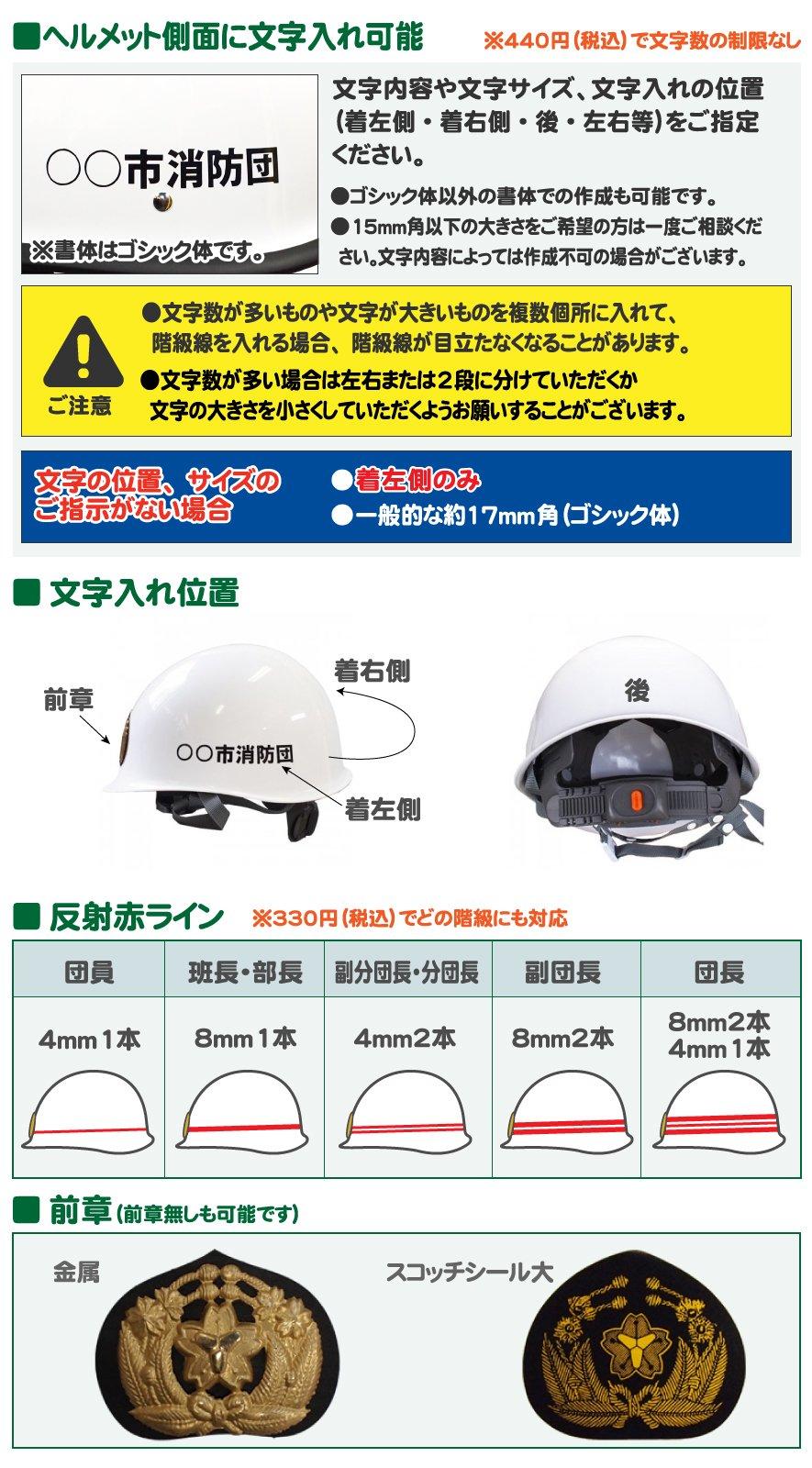 FD-2 消防団新ガイドライン シールド付きシルバーヘルメット シコロ付き スチロール入【画像9】