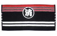 バスタオル(消防団法被デザイン)厚手1100匁今治タオル