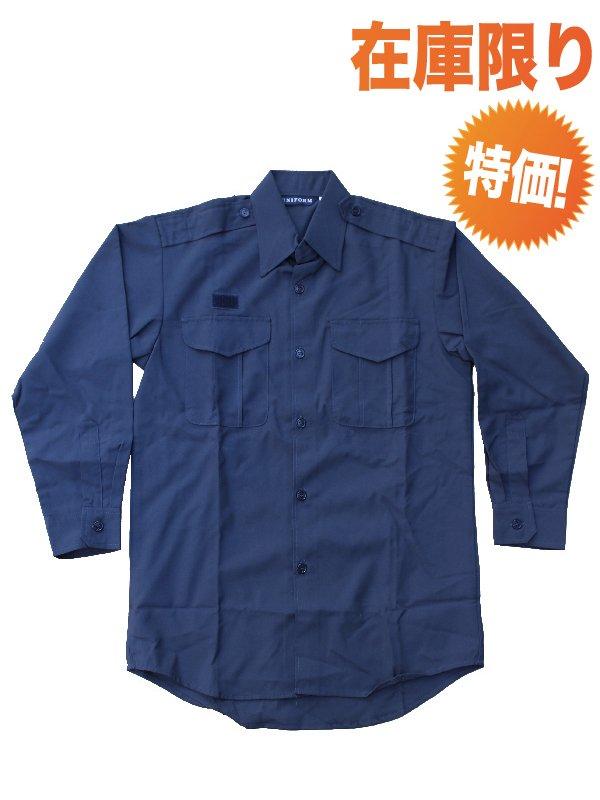 【在庫限り】消防盛夏服(SD)カッター長袖上衣
