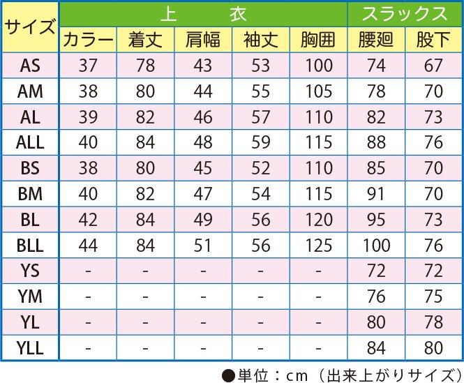 【在庫限り】消防盛夏服(SD)カッター長袖上衣【画像4】