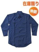 ウェア 【在庫限り】消防盛夏服(SD)カッター長袖上衣