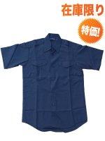ウェア 【在庫限り】消防盛夏服(SD)カッター半袖上衣