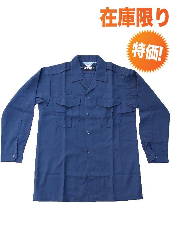 【在庫限り】消防盛夏服(SD)開衿長袖上衣