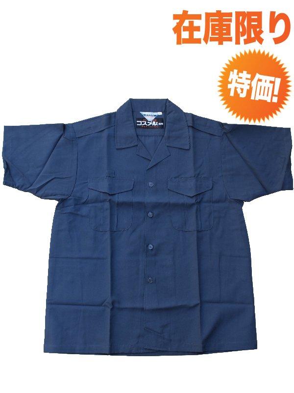 【在庫限り】消防盛夏服(SD)開衿半袖上衣